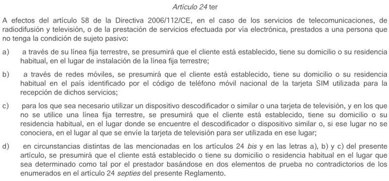 Artículo 24 ter.(d)