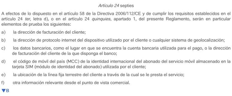 Artículo 24 septies.(d)